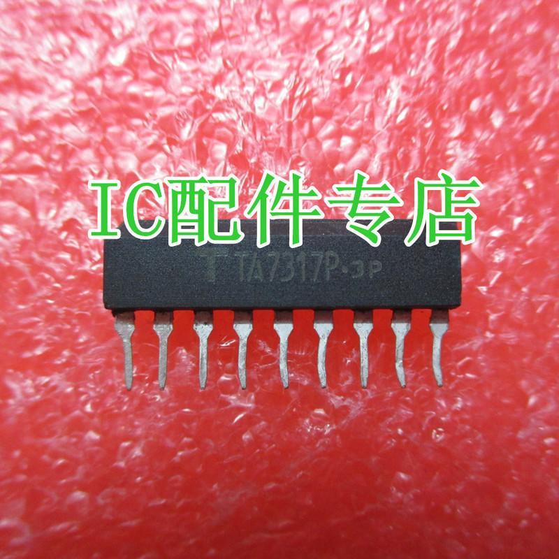 [二手拆機][含稅]TA7317P 揚聲器與功放保護電路