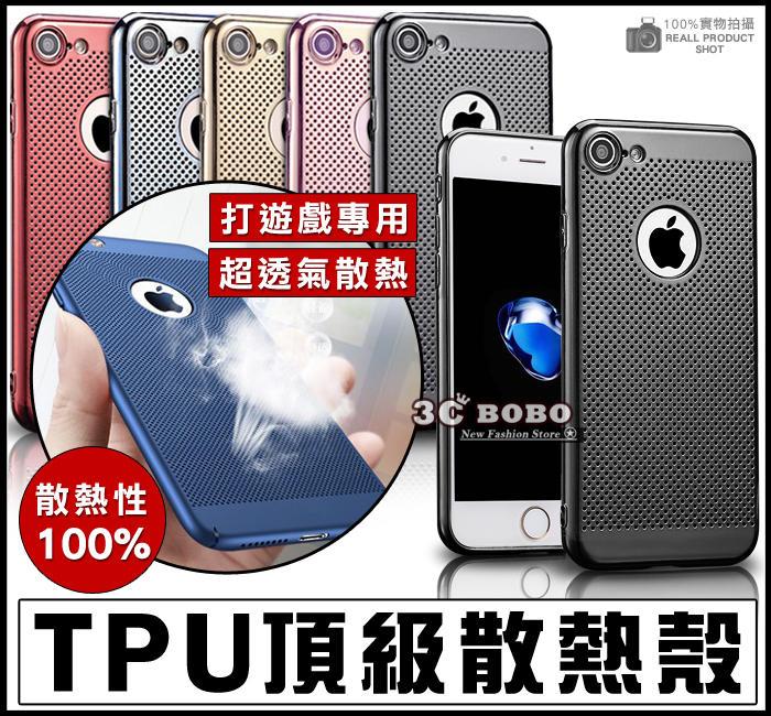 [免運費] 蘋果 iPhone XS MAX 頂級散熱殼 黑色 藍色 紅色 金色 玫瑰金 金屬殼 哀鳳XS MAX 硬殼