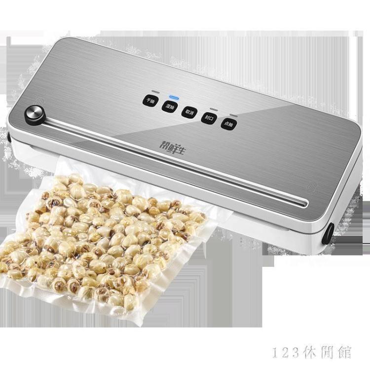 220V封口機 廚房真空機粽子包裝機家用商用食品抽真空機小型壓縮打包LB19107