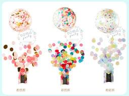<豆媽派對雜貨> DIY五彩紙屑氣球12寸乳膠氣球 週歲女孩氣球佈置 小套組 生日佈置 鋁箔氣球套裝 生日鋁箔氣球 一歲