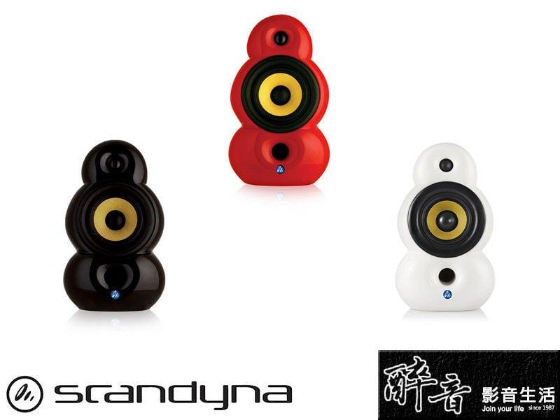 【醉音影音生活】丹麥 Scandyna MiniPod MK2 (一對) 創意時尚造型喇叭.2音路反射式.台灣公司貨
