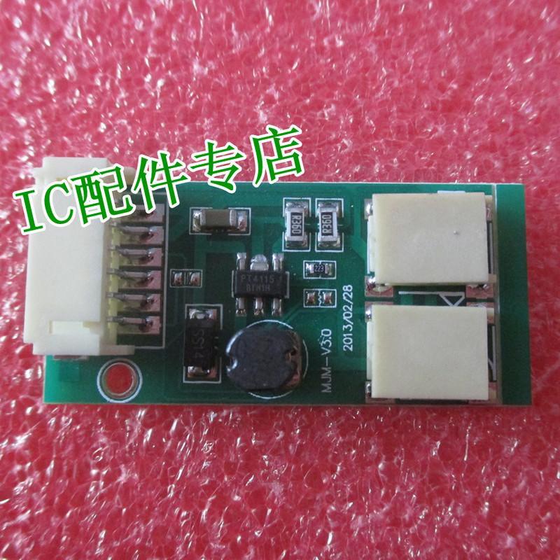 [二手拆機][含稅]CCFL液晶燈管改造成LED燈條 方案用LED升壓板 通用雙燈小口高壓條