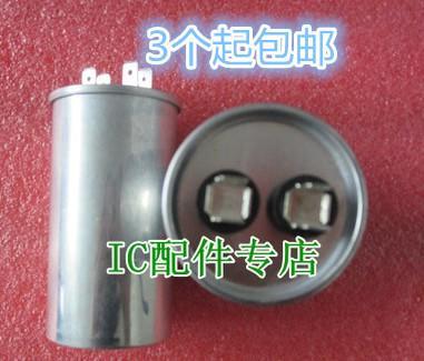 [二手拆機][含稅]優質防爆 空調機啟動電容器 CBB65 450VAC 25UF