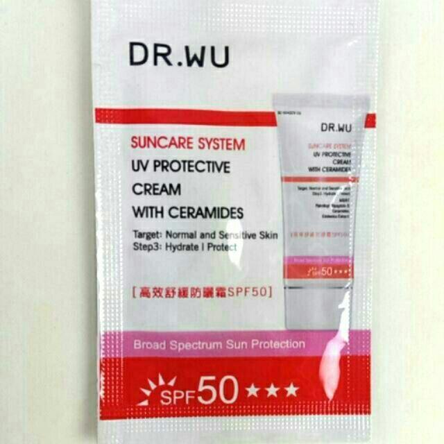 (F3) DR. WU 高效舒緩防曬霜SPF50