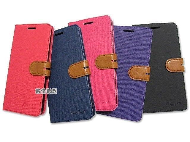 CITY BOSS 側掀式手機皮套 Samsung Galaxy A8 Star 可站立支架皮套 側翻 磁吸 保護套