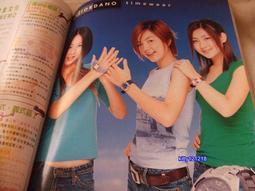 二手雜誌出清 body no.39 S.H.E內頁