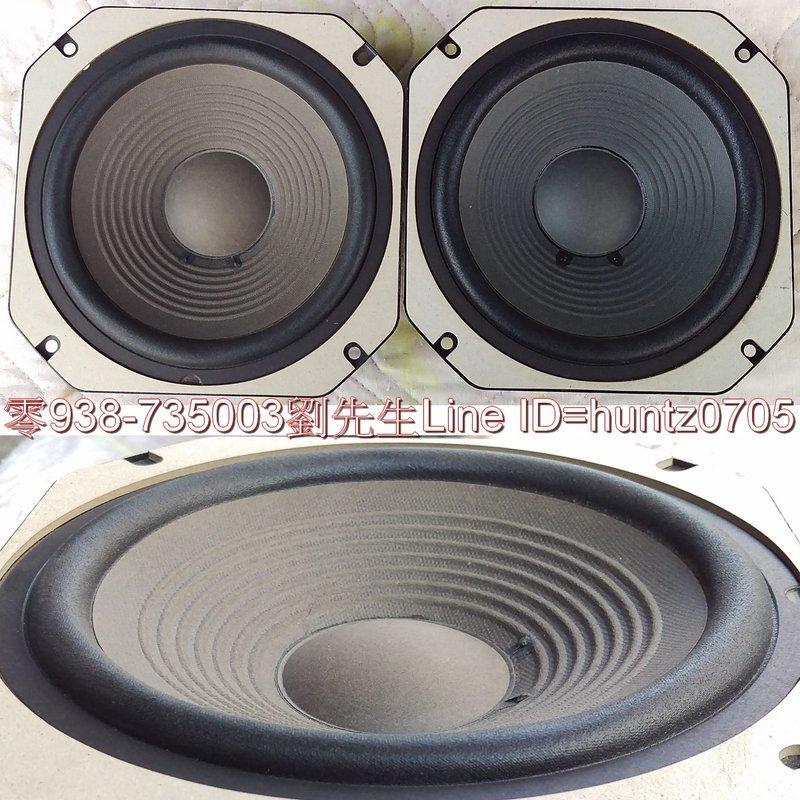 8吋山葉YAMAHA喇叭單體JA 2120A一對(8歐姆60瓦)布邊低音單體