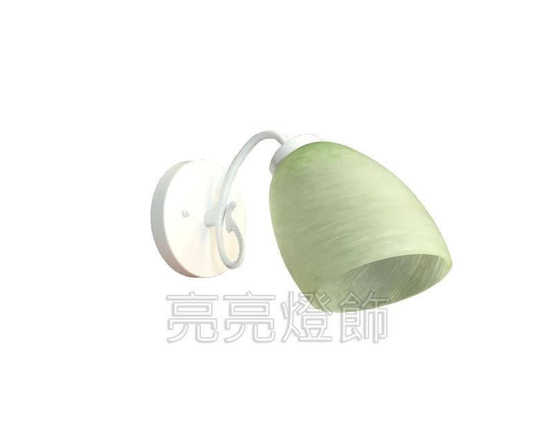『亮亮燈飾』台灣製造 珍珠白(綠)壁燈 樓梯燈 50113