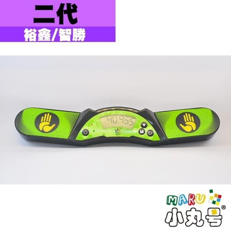 小丸號方塊屋【裕鑫】計時器二代☆弧形設計
