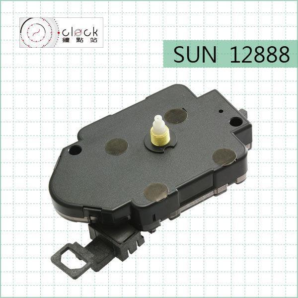 【鐘點站】太陽SUN12888-S7 搖擺時鐘機芯(螺紋7mm) 滴答聲 壓針 /  附電池 說明書