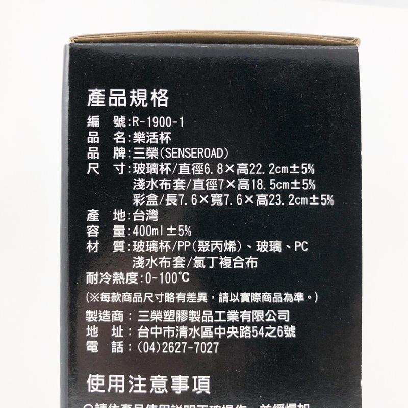 小陳紀念品 股東會紀念品 日月光 樂活杯 玻璃水瓶