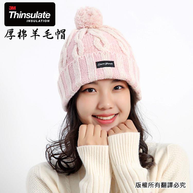 免運帽子冬雪地羊毛帽3M Thinsulate男女保暖帽球帽毛線帽抗寒零下20度厚3M新雪升溫棉 AR60