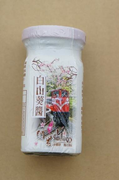 【癮茶谷】阿里山特產 - 白色山葵醬(100g/罐裝)