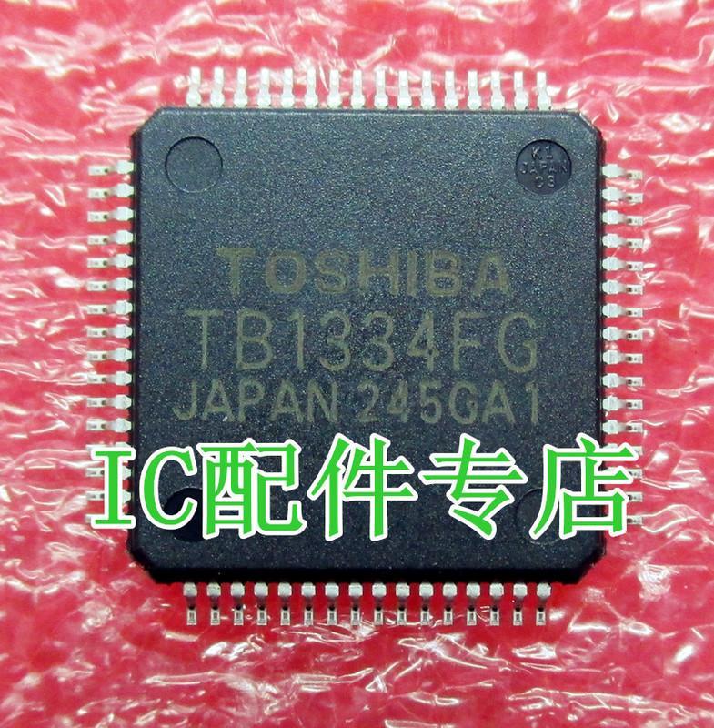 [二手拆機][含稅]拆機二手原裝 液晶驅動板晶片 TB1334FG TQFP64