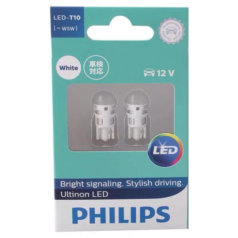 PHILIPS 飛利浦 12V  T10 W5W 6000K T10白光 LED 牌照燈 閱讀燈 燈泡