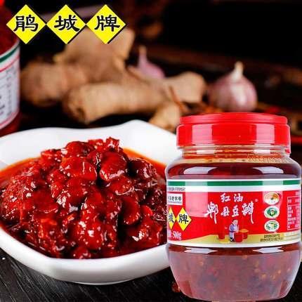 鵑城牌紅油郫縣豆瓣500g 四川豆瓣醬回鍋肉炒菜用川菜調料調味品