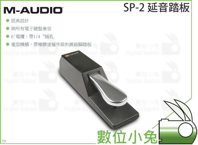 數位小兔【M-AUDIO SP-2 延音踏板】電子琴 Yamaha Roland Korg Casio 電鋼琴 鍵盤踏板