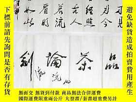 古文物現代著名作家、上海作家協會副主席罕見白樺《1980年寫 毛筆書法原稿2幅》橫幅宣紙舊軟片 近現代文化界文人名人書法
