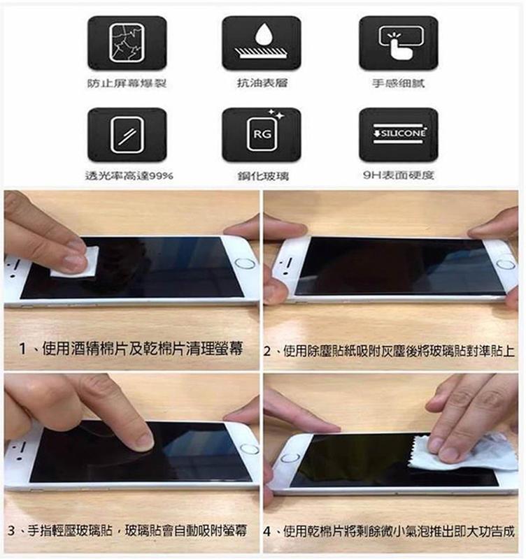 『日本AGC鋼化玻璃貼』SONY Xperia X / X Performance 非滿版 玻璃保護貼 螢幕保護貼 9H