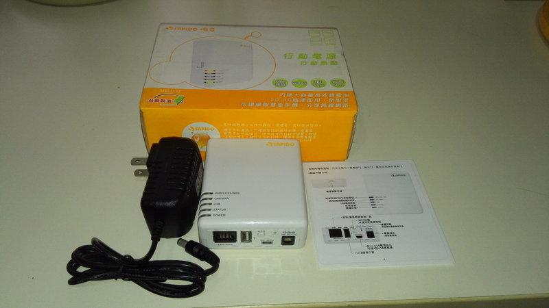 傻多MB-1132 隨身行動寬頻分享器