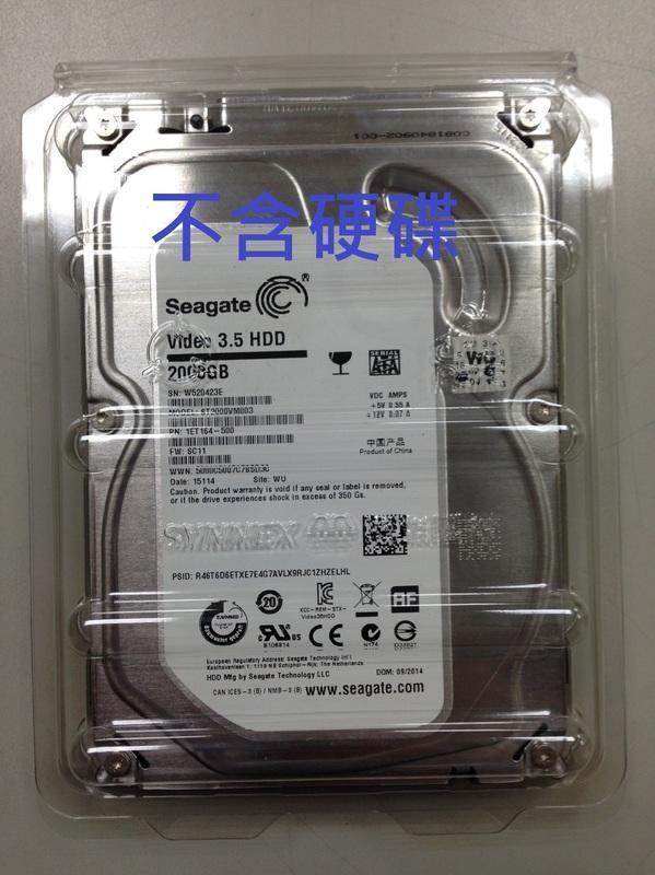 3.5吋硬碟透明盒 硬碟保護盒 透明盒 保護盒 收納盒 Seagate WD Toshiba Hitachi