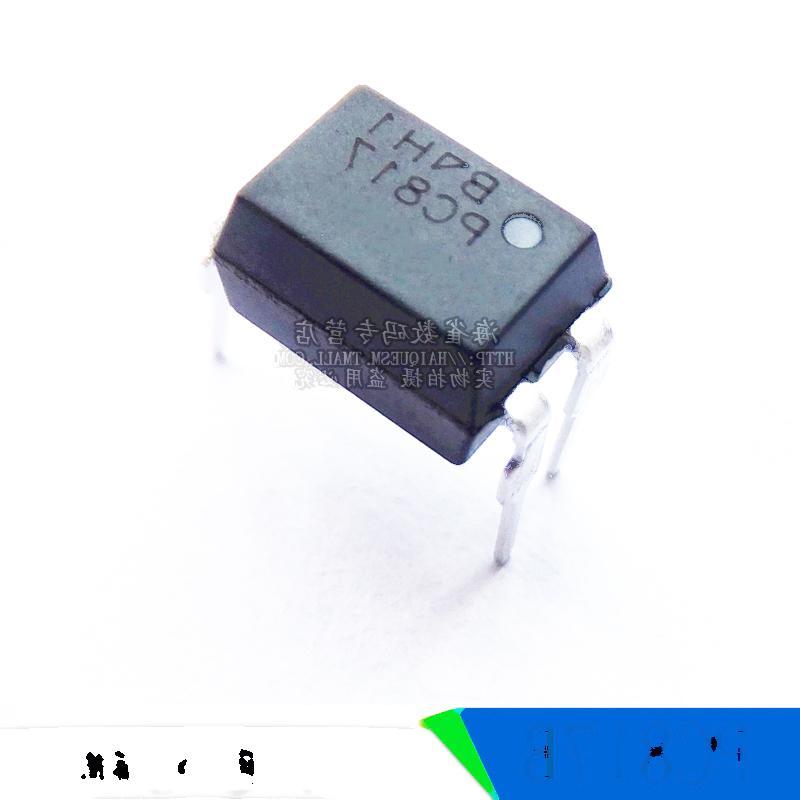 PC817B B檔/光隔離器/光電耦合器 直插DIP4 221-00843
