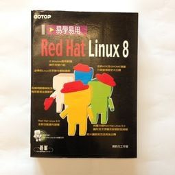 易學易用Red Hat Linux 8