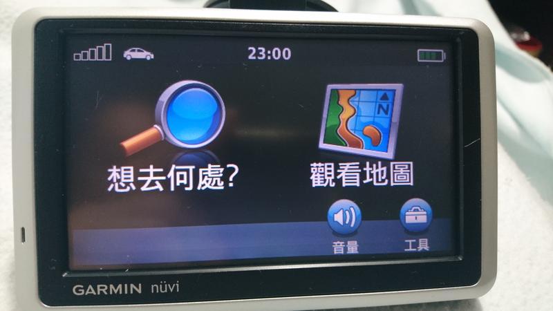 台灣航電GARMIN nüvi® 1300衛星導航機