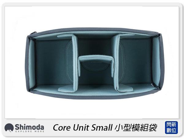 ☆閃新☆Shimoda Core Unit Small 小型模組袋 內袋 收納包 內隔層(公司貨)520-091