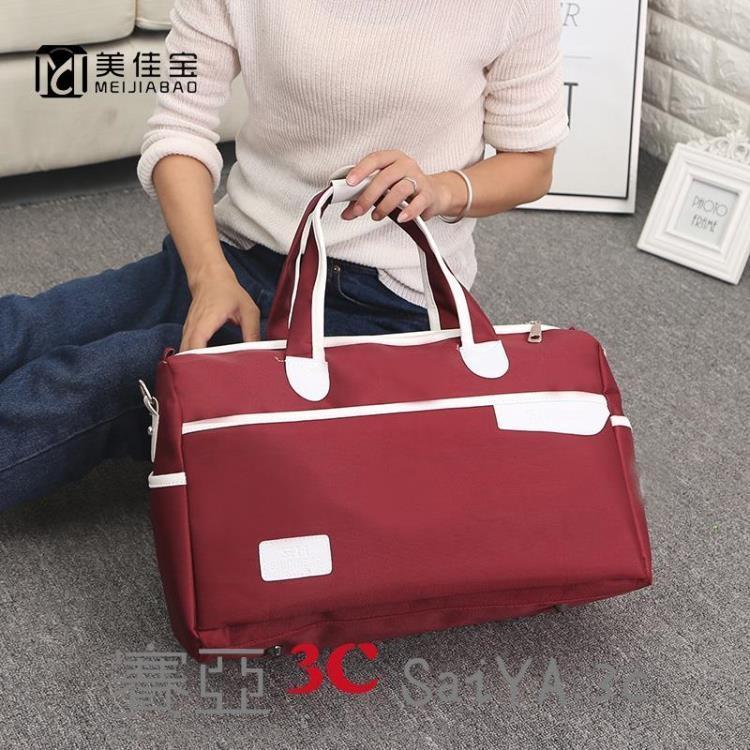 行李包女短途旅行包男行李袋