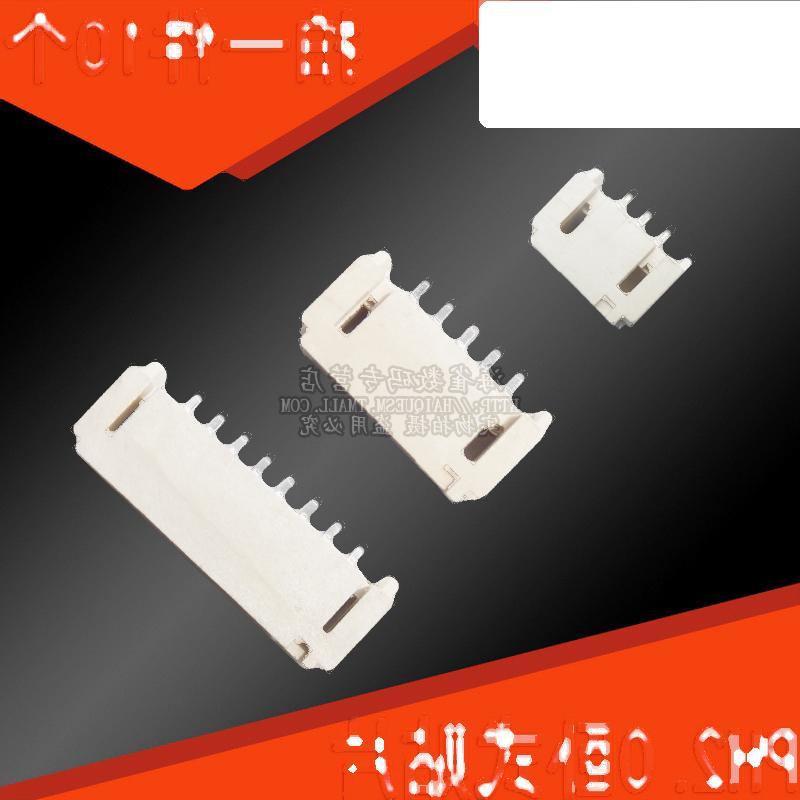 PH2.0MM 臥貼 臥式貼片插座 2.0 2P/3P/4P/5P SMT連接器 221-00852