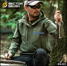 【野戰搖滾-生存遊戲】SECTOR SEVEN 幽冥鯊魚皮軟殼外套【黑色、灰綠色】帽子可拆鯊魚皮外套衝鋒衣軟殼衣登山風衣