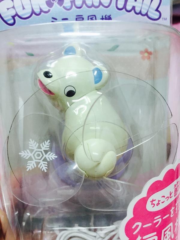 可愛北極熊造型UAB風扇