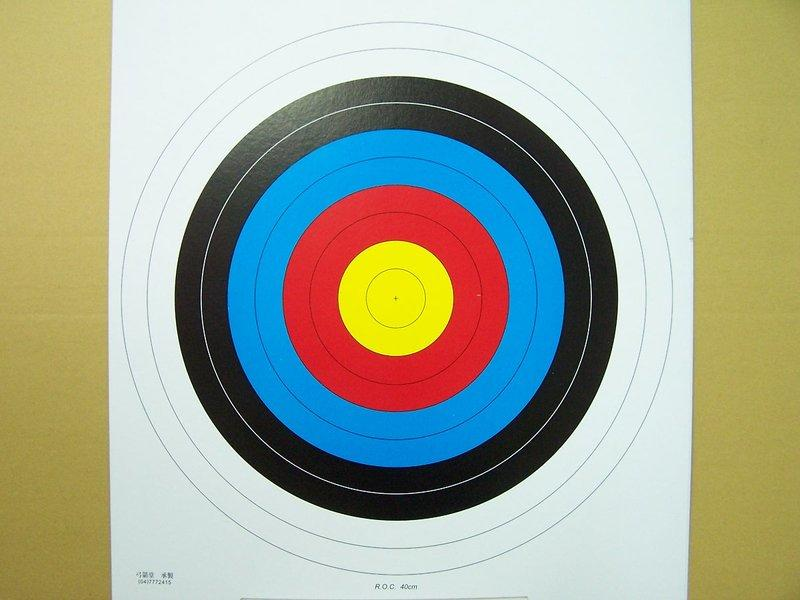 射箭專用靶紙-(40cm)適合各式獵弓.反曲弓.練習弓.童弓....,*弓箭用品*