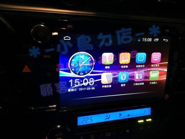 (小鳥的店) 豐田 2014-2015 ALTIS 11代 9吋 音響主機 安卓機 A100 互聯 導航 數位 四核心