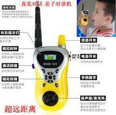 [含稅]迷你無線兒童對講機手機民用 親子禮物玩具一對 科技diy小製作