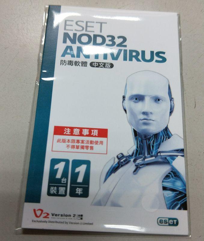 nod32 序號