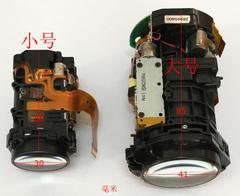 [含稅]高級鍍膜攝像機頭鏡頭 科技電子製作小發明透鏡光學透鏡鏡片