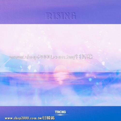 ◆日韓鎢◆代購 TRCNG《Rising》Single Album Vol.2 單曲專輯
