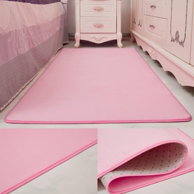 珊瑚絨客廳臥室床邊毯女生房間少女可愛公主粉長方形滿鋪地毯地墊