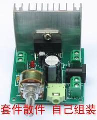[含稅]2.0發燒級TDA7297晶片 功放板 pcb空板 diy套件散件 成品