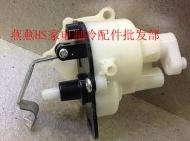 [二手拆機][含稅]風扇搖頭器 原廠拉線齒輪