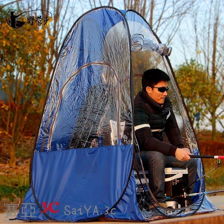 釣魚帳篷垂釣防曬帳篷