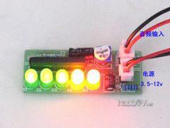 [含稅]音訊電平led指示燈器電路  電子diy製作 PCB板 套件散件 成品