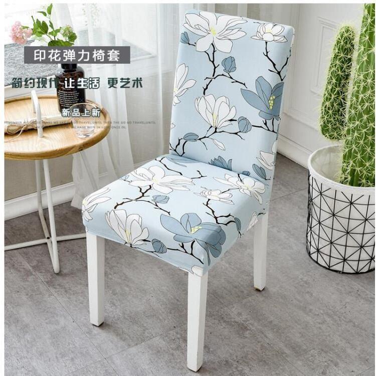 椅套-家用彈力連體店餐桌椅子套罩歐式椅墊坐墊套裝凳子套簡約通用
