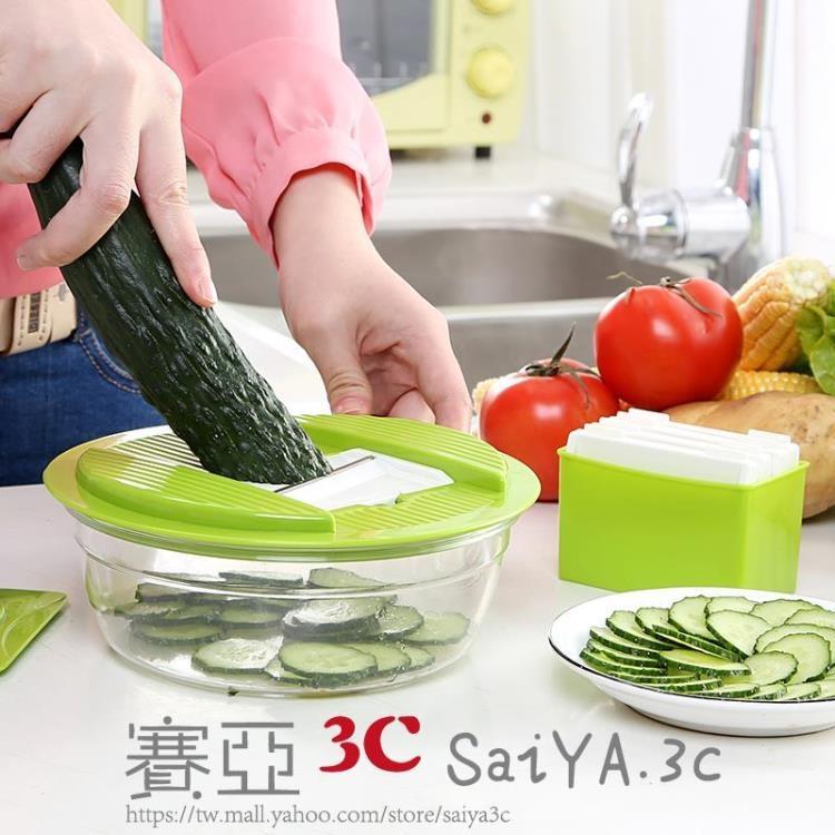 切絲器廚房用品刨絲擦絲切片神器