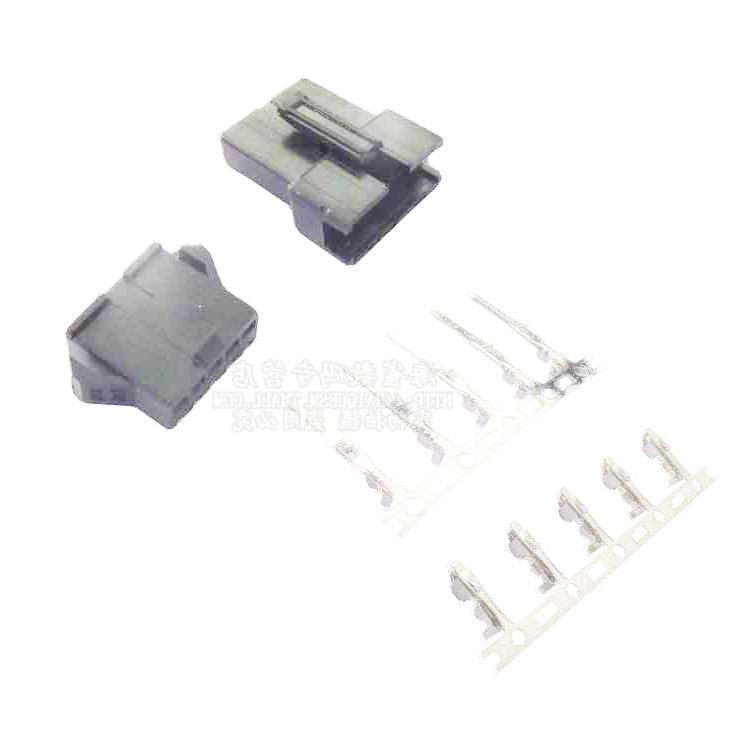 SM2.54接插件2P/3/4/6/8/10P公母對插殼+端子簧片 膠殼 空中對接 221-00905