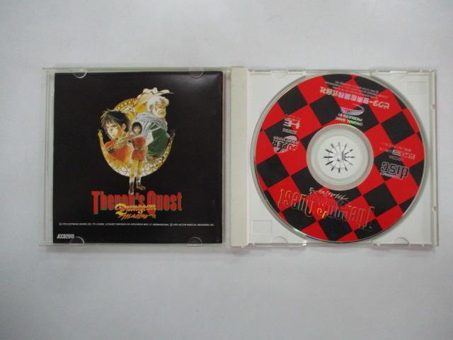 PC E 日版 GAME 迷宮魔獸(41055366)