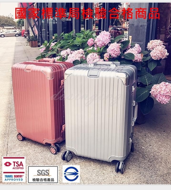 ◤包包工廠◢ 28吋 鋁框 硬殼 TSA 防撞材質 防刮 24吋 行李箱 登機箱 拉桿箱 旅行箱 M28