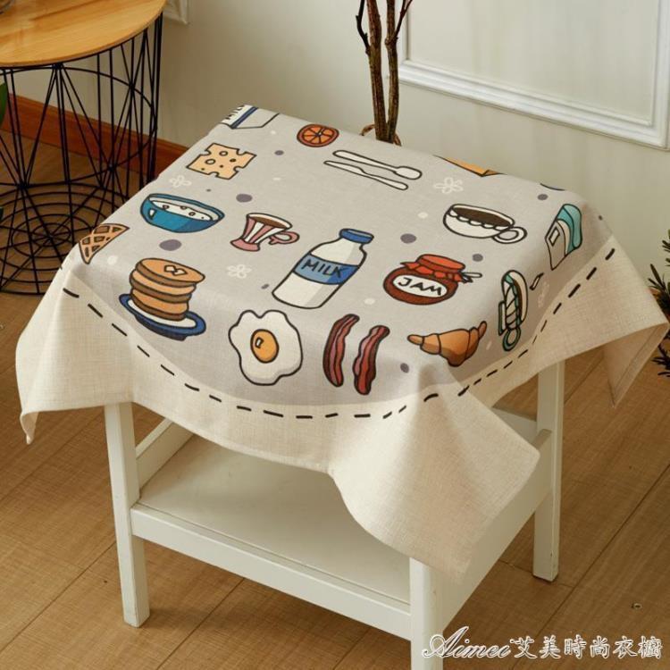 北歐棉麻桌布藝臺防塵罩餐桌布沙發後背靠背巾床頭櫃罩蓋布巾艾美時尚衣櫥